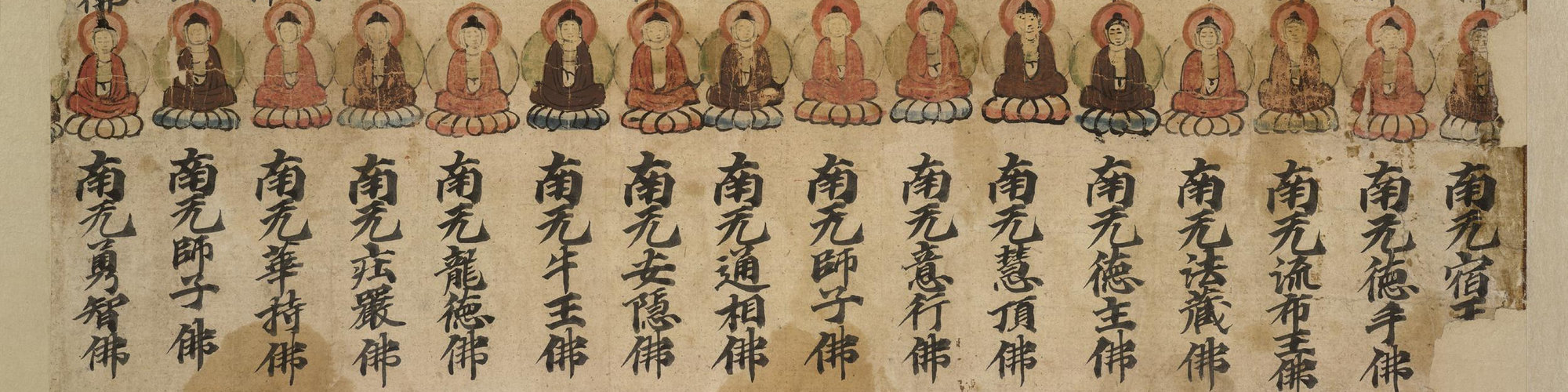 Long Sutra scroll of Buddha names and inscriptions