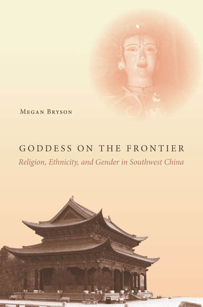 """Goddess on the Frontier"" Book review by Simona Lazzerini"